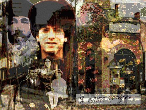 #709: Mein Shtetele Berdichev